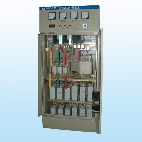 BDKJ-LC-I型  电力滤波bobsport装置