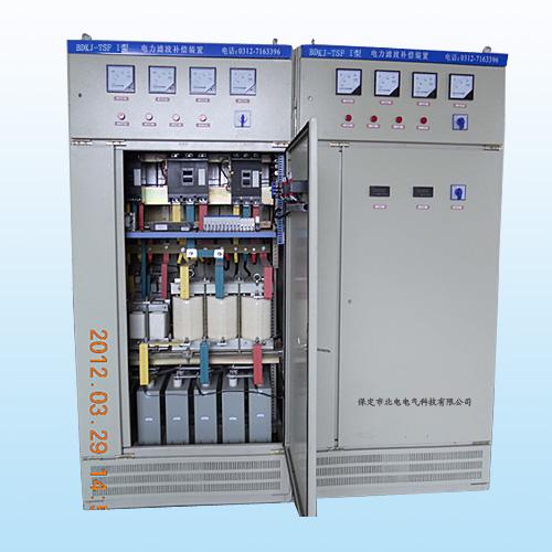 BDKJ-TSF-I型 电力滤波bobsport装置
